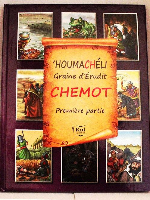 Houmacheli - Chemot