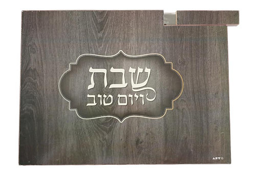 elegant challah tray with knife 29 x 39 cm dark