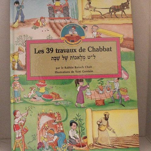 Les 39 travaux de Chabbat