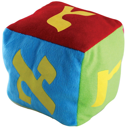 Plush Alef Bet Cube