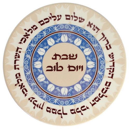 CERAMIC TRIVET  WITH SHALOM ALEICHEM MOTIF