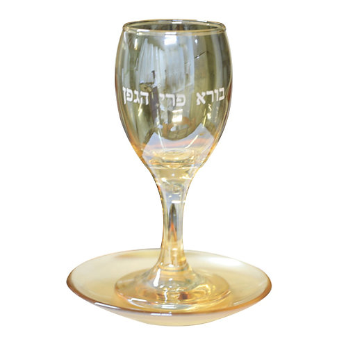 glass kiddush cup 12 cm with saucer printed