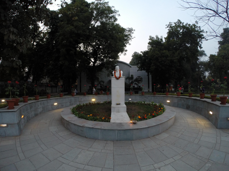 GSri Aurobindo Ashram - Delhi, Índia