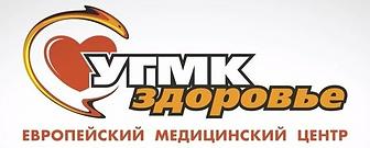 Логотип УГМК-Здоровье.png