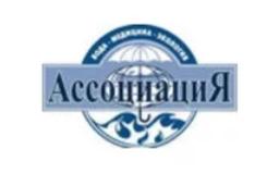 Ассоциация, работате с водой лонгавита в Екатеринбурге.png