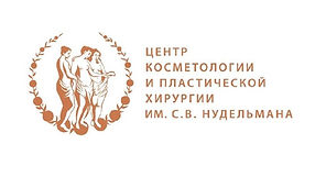 центр компетологии и пластической хирургии партнер лонгавиты в Екатеринбургенудельман.jpg