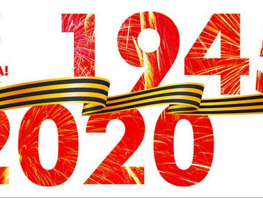 И всё о той весне...                                  75-я годовщина Великой Победы...