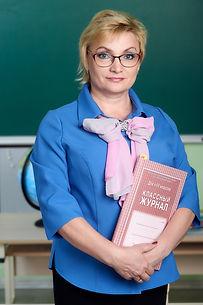 Ольга Борисовна.jpg
