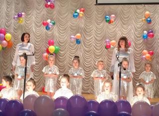 Гала концерт в честь дня рождения детского сада