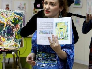 Уважаемые родители! Приглашаем Вас на закрытие детской международной выставки иллюстраций к сказкам