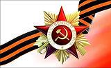 76-я годовщина со Дня Великой Победы.jpg