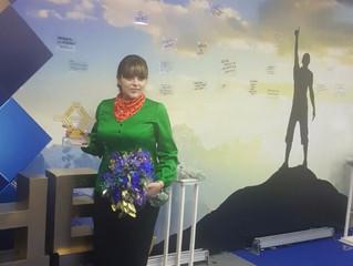 В Москве названы имена лучших предпринимателей по версии Национальной премии  «Бизнес-Успех»