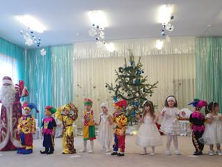 Говорят, под Новый Год все мечты сбываются!
