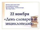 bc2ad09a75de368b0a80a748c94accc7.jpg