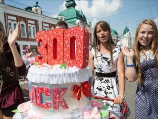 Мы на параде в честь 300 летия любимого Омска!