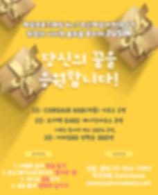 KakaoTalk_20200217_140630594.png