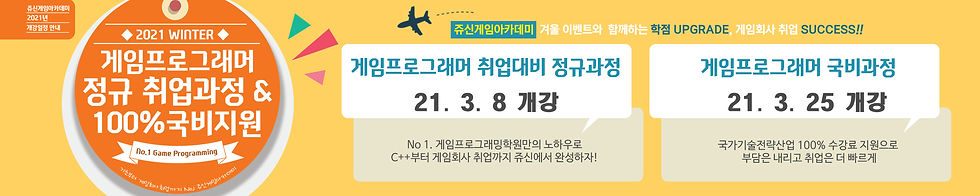 홈페이지배너_정규국비_210223 copy.jpg