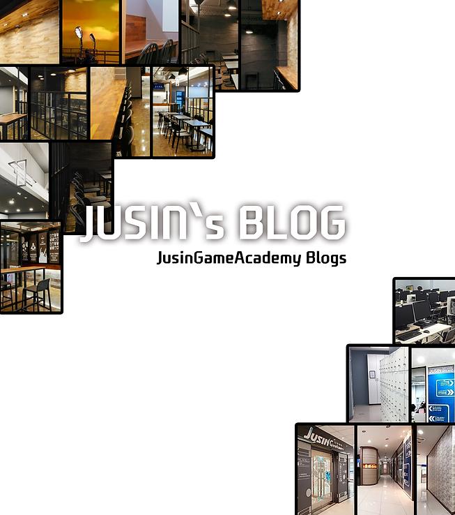 블로그.png