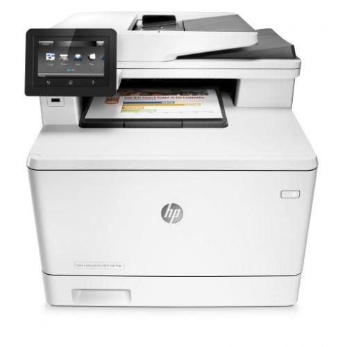 HP Color LaserJet Ent MFP M577f Printer