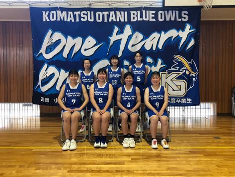 One Heart! One Spirit!