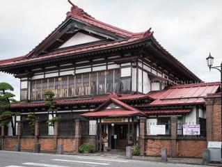 Hirosaki & Iwaki area