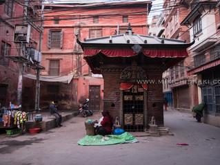 Kathmandu #2