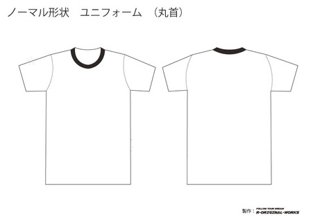 ノーマルユニフォーム イメージラフ(丸首).jpg