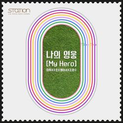 [이특 X 수호 X 케이시 X 조영수] 나의 영웅(My Hero)