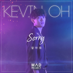 [Kevin Oh] The  2nd single '알아줘'