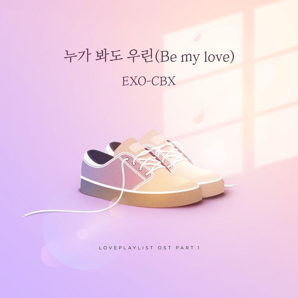 [EXO-CBX] 연애플레이리스트4 Part.1