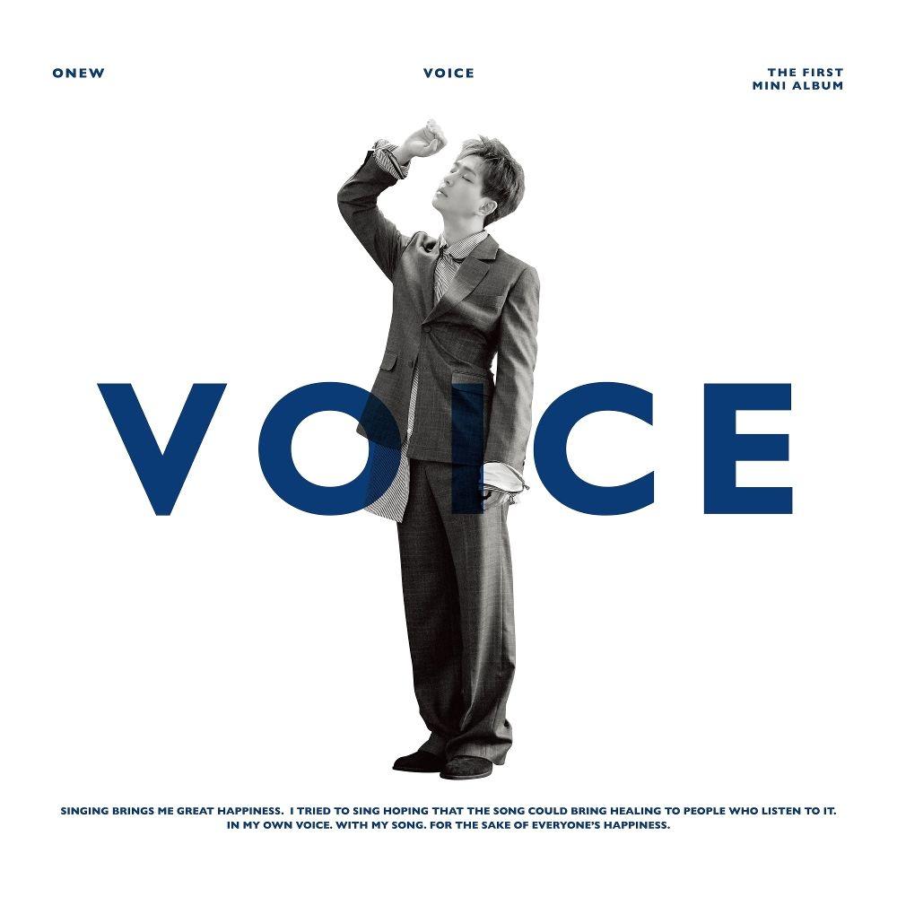 [온유] VOICE - The 1st Mini Album