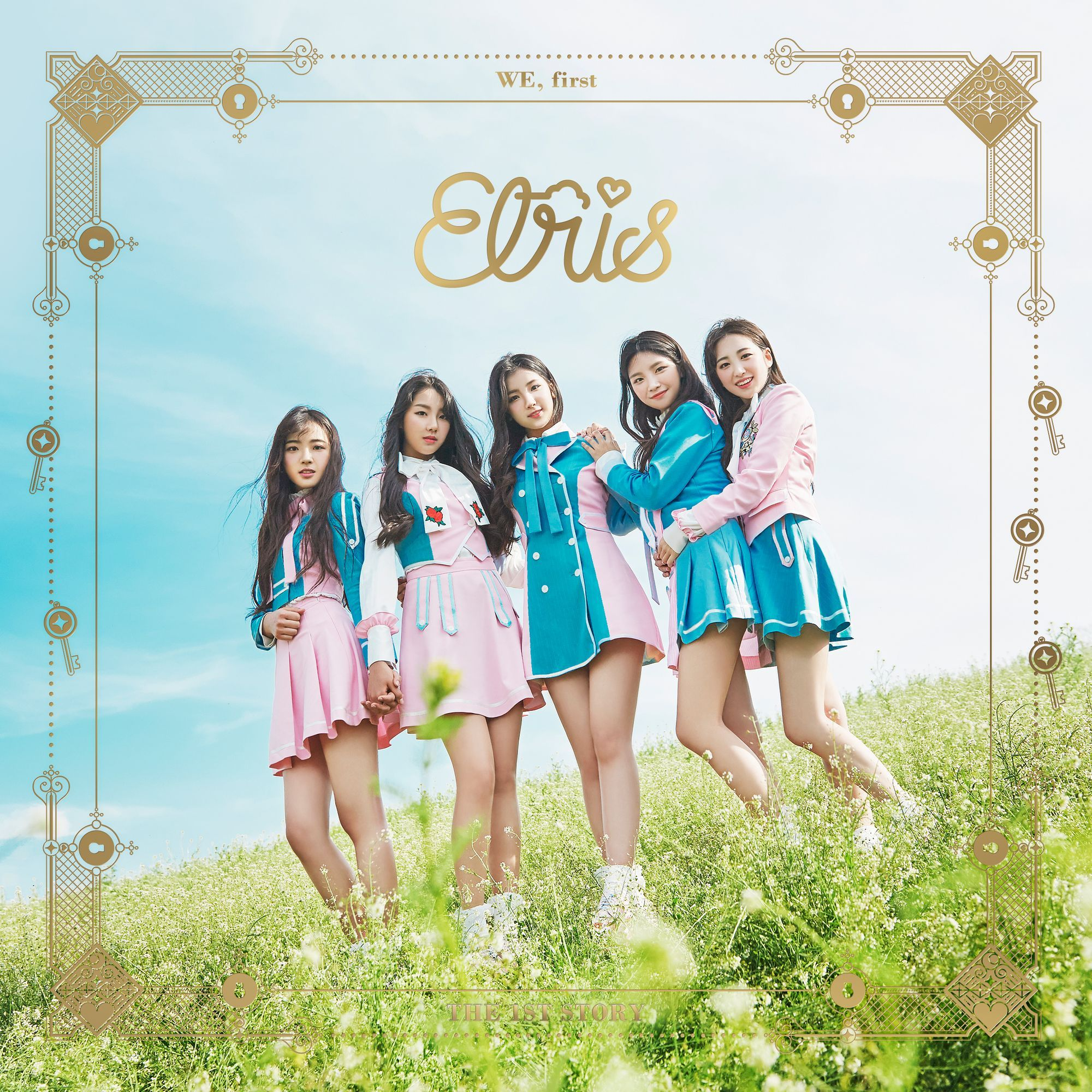 [ELRIS] 1st mini album 'WE, first'