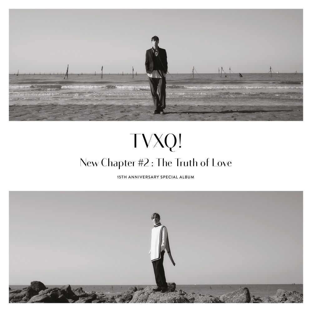 [동방신기(TVXQ)] New Chapter #2  The Truth o