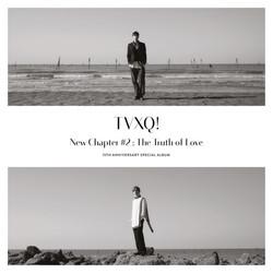 [동방신기(TVXQ)] New Chapter #2  The Truth o