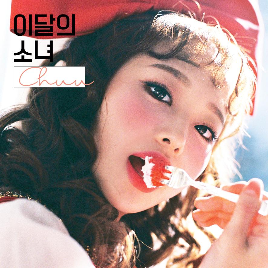 [이달의 소녀] Chuu