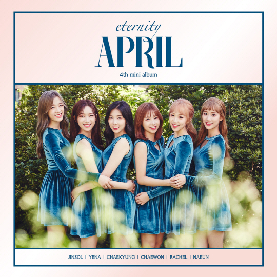 [APRIL] 4th Mini Album `eternity`
