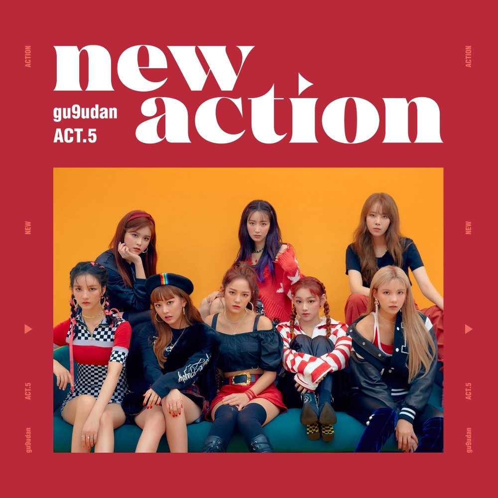 [구구단] ACT.5 New Action
