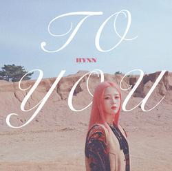 [HYNN(박혜원)] To You