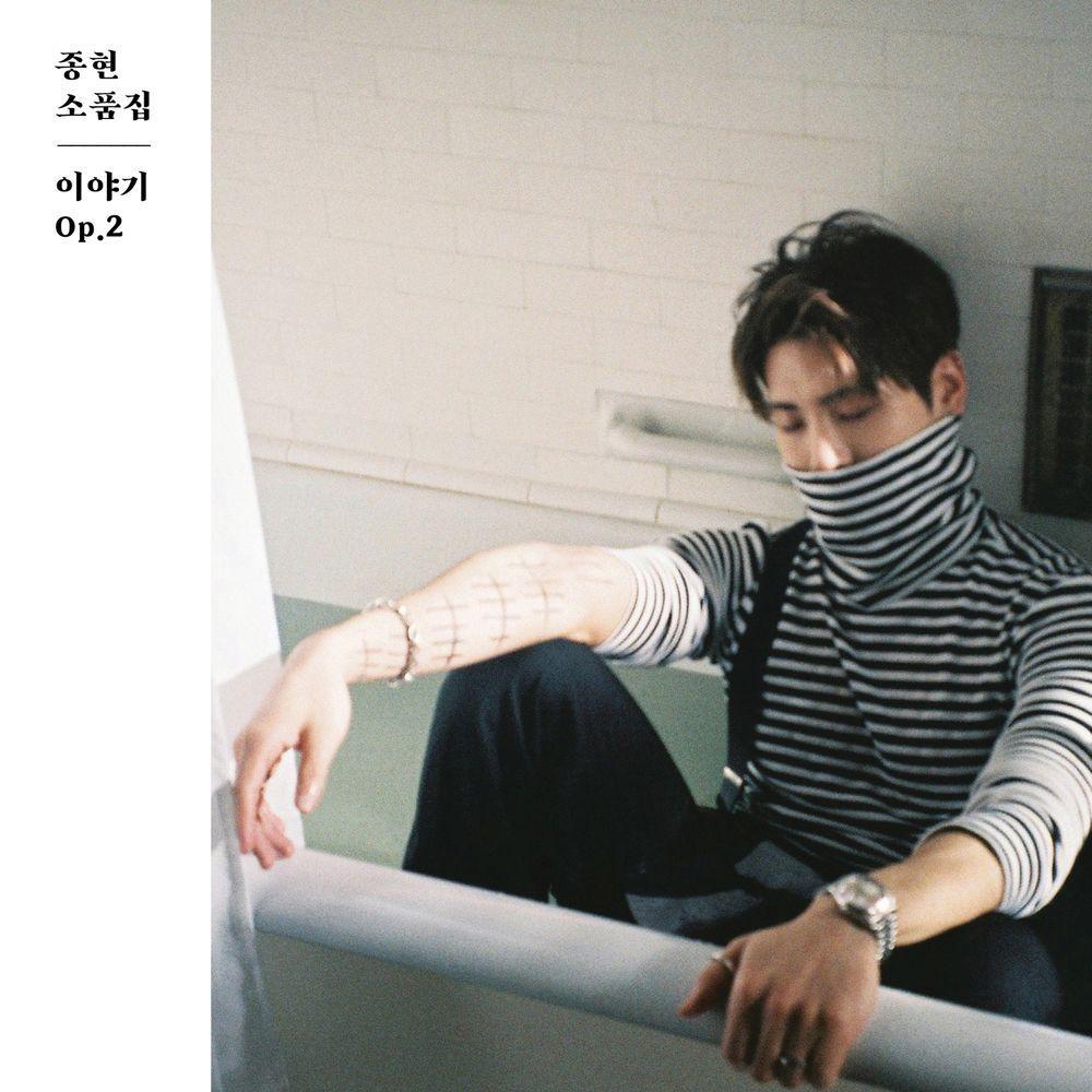 [종현] 소품집 '이야기 Op.2'