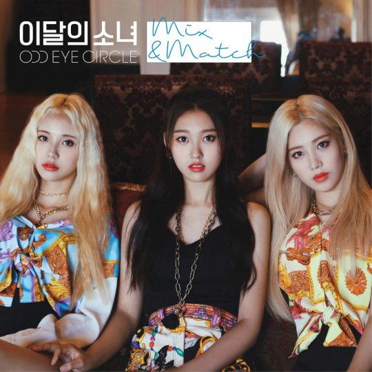 [이달의소녀오드아이써클] EP 'Mix&Match'