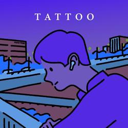 [적재] 타투 (Tattoo)