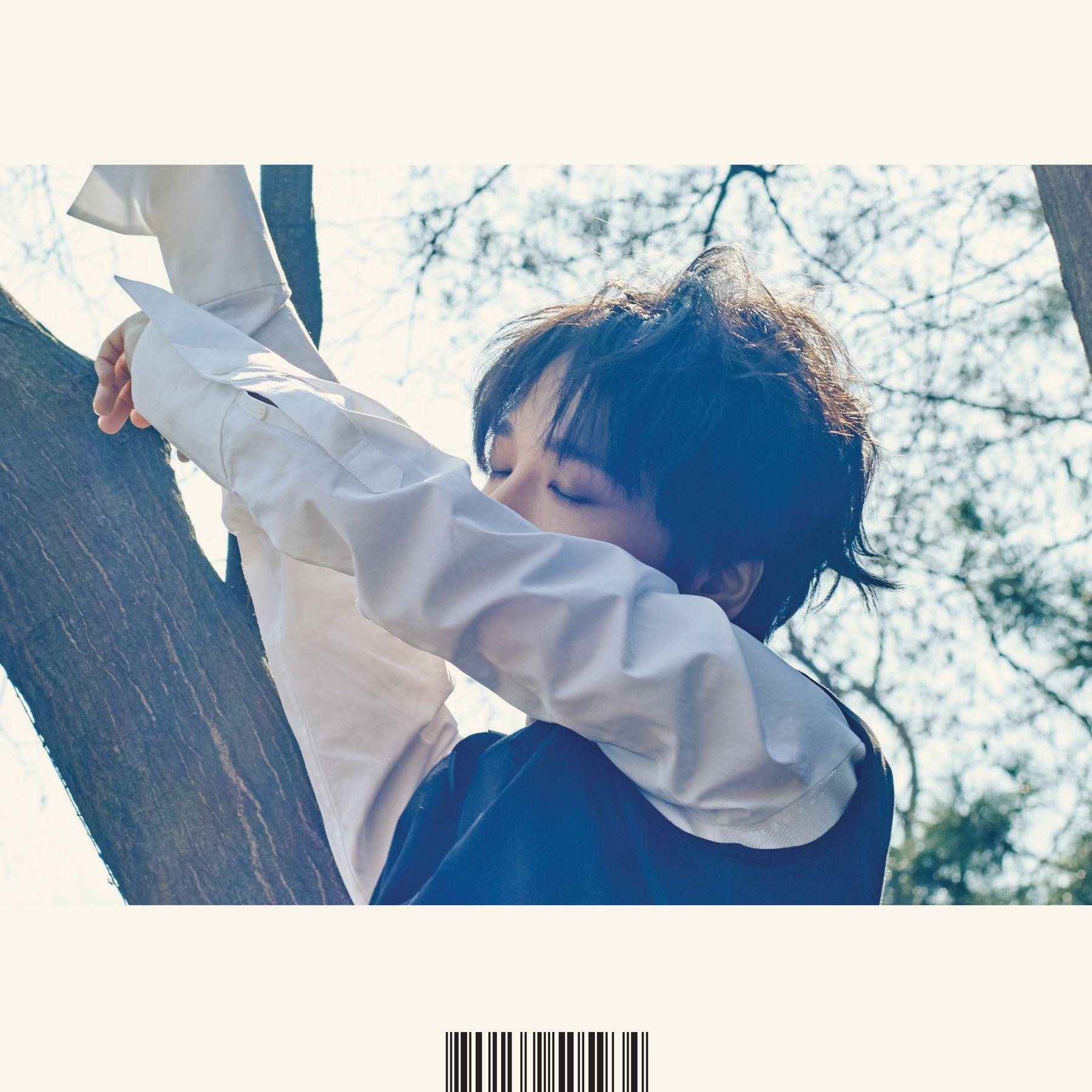 [예성] Here I am - The 1st Mini Album