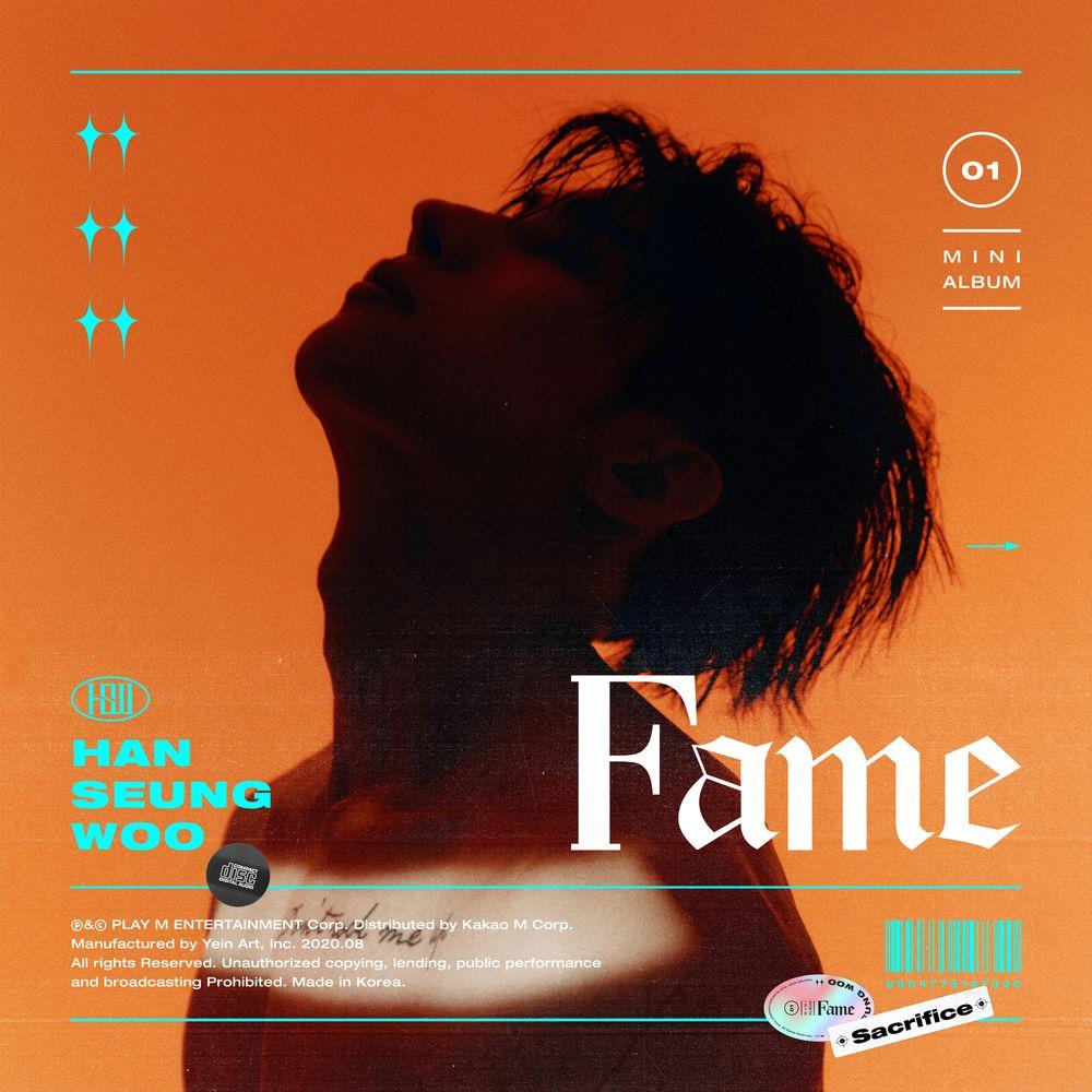 [한승우] Fame