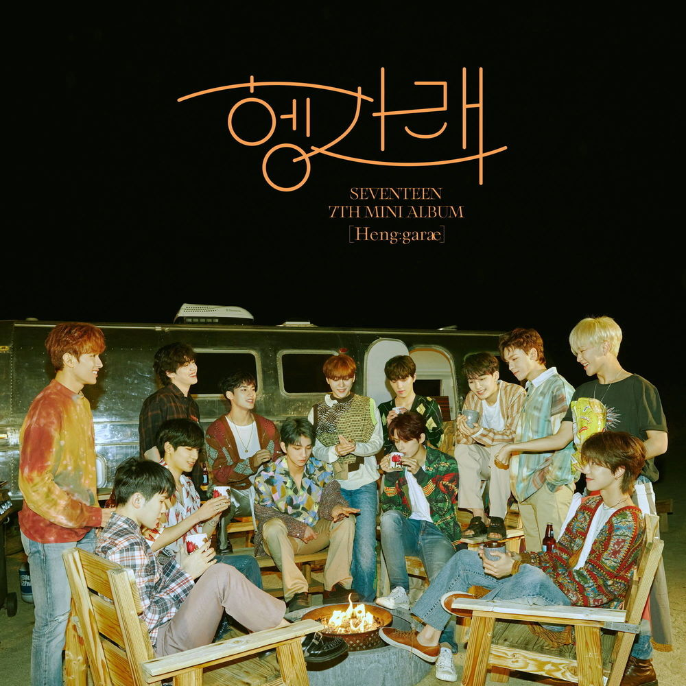 [세븐틴] SEVENTEEN 7th Mini Album '헹가래'