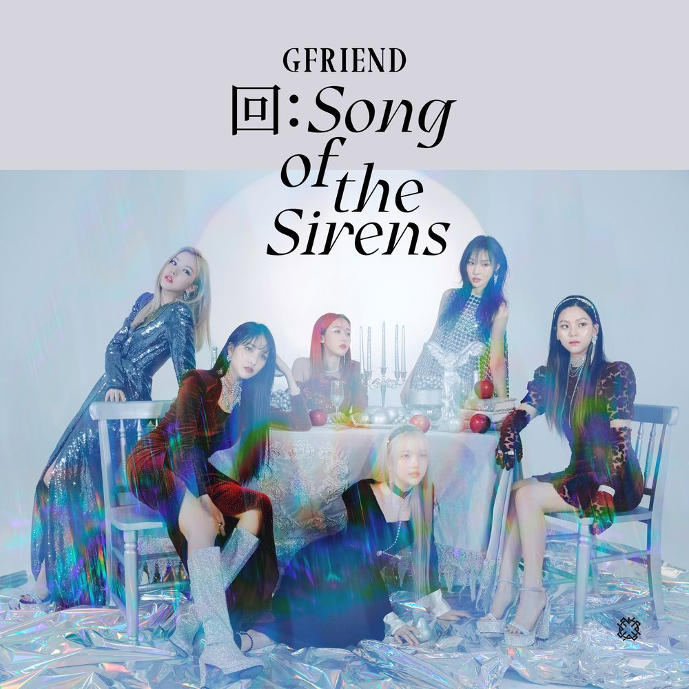 [여자친구] 回Song of the Sirens