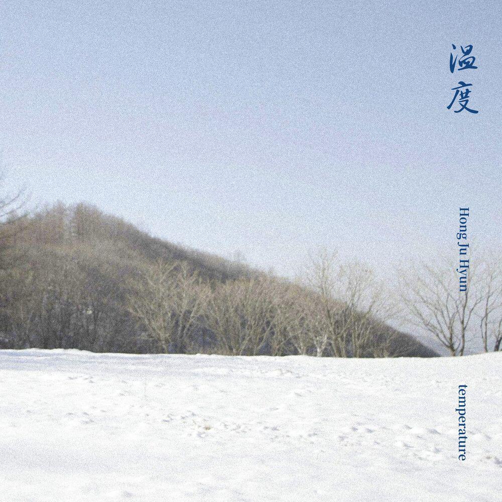[홍주현] 온도 (溫度)