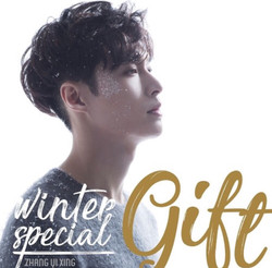 [LAY] Winter Special Gift