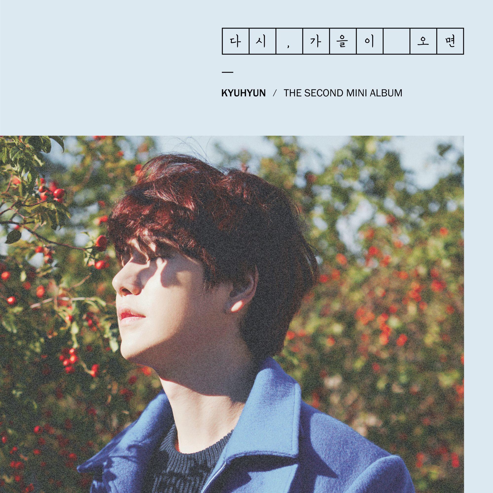 [규현] 다시, 가을이 오면 - The 2nd Mini Album
