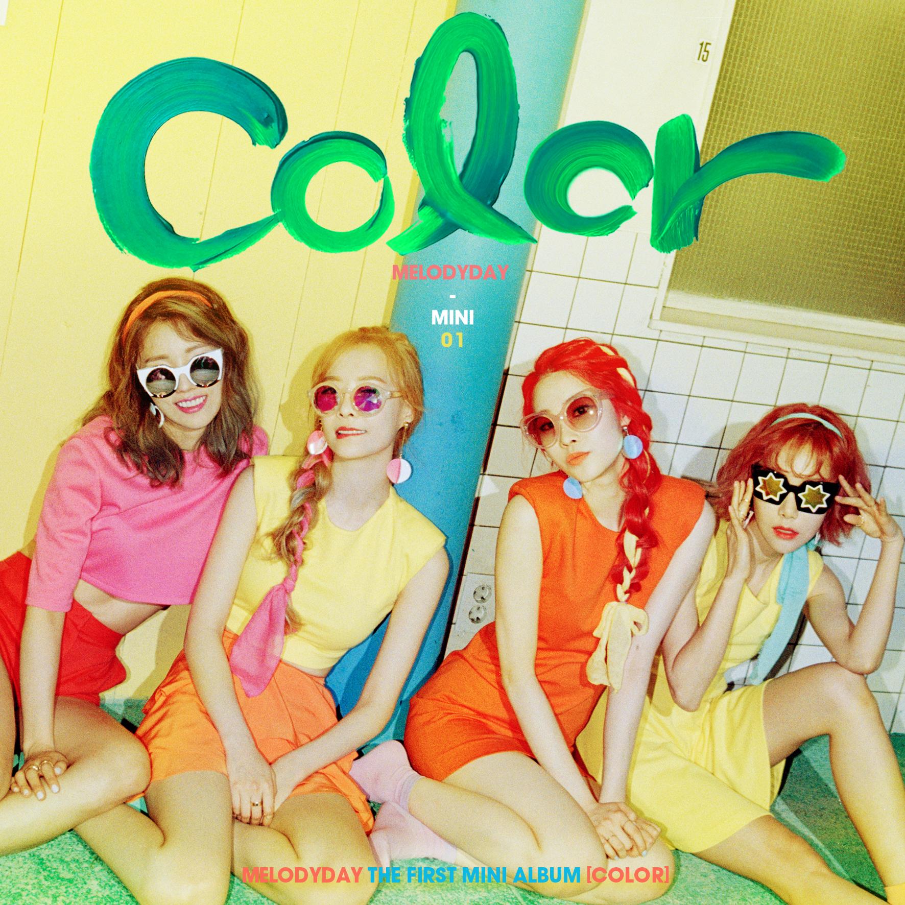 [멜로디데이] The 1st mini album 'COLOR'