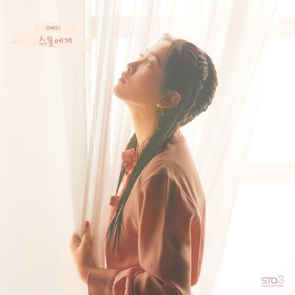[예리] 스물에게 (Dear Diary) - SM STATION